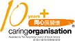 10 Years Plus Caring Organization
