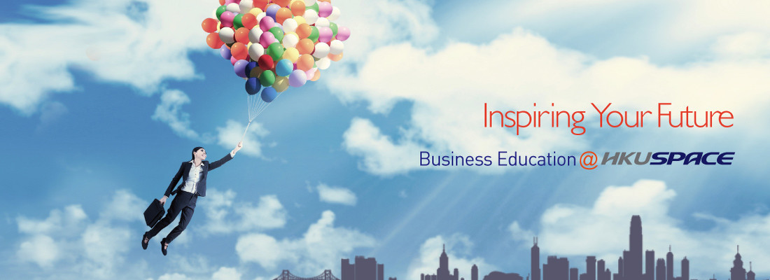 Inspiring Your Future, Business Education