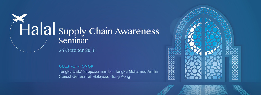 Halal Supply Chain Awareness Training Programme