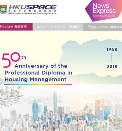 50th Anniversary of the Professional Diploma in Housing Management