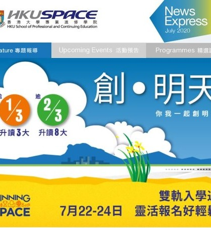 Build your future with HKU SPACE Community College