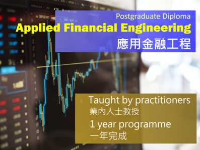 Applied Financial Engineering