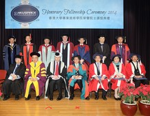 Honorary Fellowship Ceremony 2014