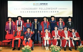 Honorary Fellowship Ceremony 2017
