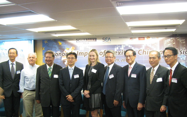 "HKU SPACE Executive Academy (SEA) and China Daily co-organised the ""Economic Impact of Brexit on China and Asia"" Forum"
