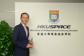 Professor William K. M. Lee, Director of HKU SPACE
