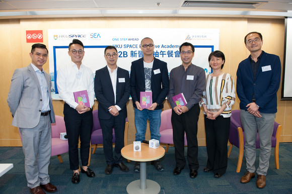 Mr. Marius Chow, Mr. Heiman Ng, Mr. Kevin Yeung, Mr. Joe Chui, Mr. Donald Chan, Ms. Brenda Lam, Mr. Ray Yuen