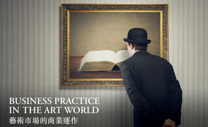 Business Practice in the Art World