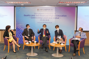International Conference on Quality and Self-financed Higher Education Connecting Local and Global