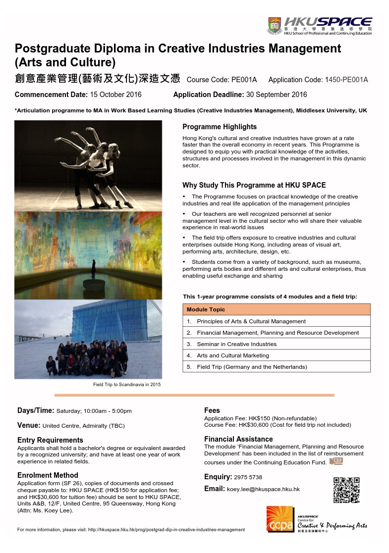 Postgraduate Diploma in Creative Industries Management