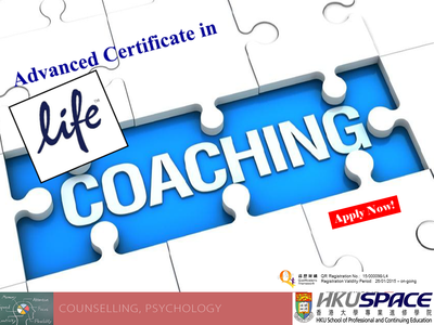 Advanced Certificate in Life Coaching