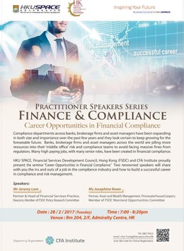 Practitioner Speakers Series - Career Opportunities in Financial Compliance - 28 Feb 2017