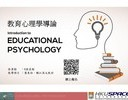 Introduction to Educational Psychology
