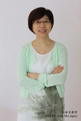 Prof Ku Shuk Mei Agnes - Graduate of Postgraduate Diploma in Photography