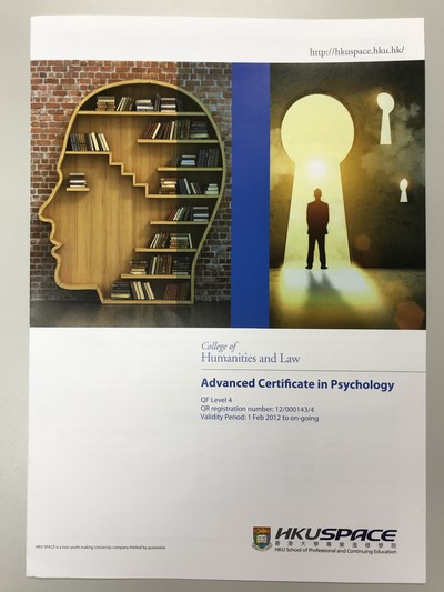 Advanced Certificate in Psychology