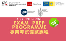Accounting Examinations Preparatory Programme