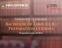 Bachelor of Laws (LL.B.) Preparation Courses (University of London)