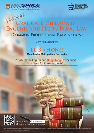 Graduate Diploma in English and Hong Kong Law (CPE)
