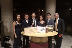 Our wine & spirits students, Ms. Boncica Tam, Ms. Chor Kwan and Mr. Jerry Au, won the World Champion in the 2019 Left Bank Bordeaux Cup in France on 14 June this year. It is the first time in history that team from Hong Kong wins this World Championship! In the past 6 months, the HKU SPACE wine team had intensive training on wine tasting and wine knowledge, with the devoted guidance of our wine teacher, Mr. Chris So, as well as other members from the HKU SPACE Wine Alumni Association who had participated in the same competition in the past years! HKU SPACE team has first won the qualifying round in March, and they finally compete in the Final with other 7 international teams such as Cornell University and Cambridge University teams. Thank you for all the people and sponsors involved! Join our HKU SPACE wine courses, learn more at https://hkuspace.hku.hk/programme/search?q=WSET&page=1