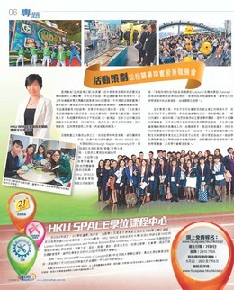 Bachelor of Arts (with Honours) in Festival Event Management (Job Market, Issue 21-6-2013)